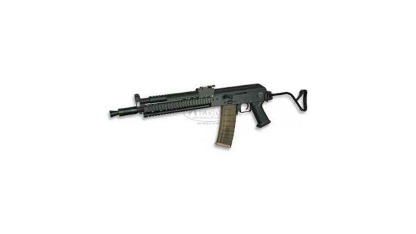 Arma eléctrica Golden Eagle 38195 Cal 6mm