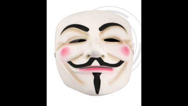 Réplicas De Máscaras Funcionales